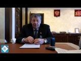 А.М. Чернецкий о проекте
