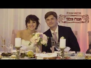 Свадьба в оттенках пудры, свадьба в пудровом цвете, свадьба в фрезовом цвете