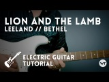 Lion and the Lamb - Leeland Bethel - Electric Guitar Tutorial