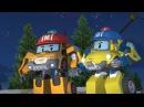 Робокар Поли - мультики про машинки - Битва в лесу - Часть 1 - Дело о браконьерах