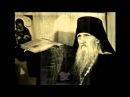 28 28 Последний год в Москве Отход ко Господу Сампсон Сиверс