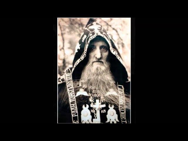 1/28 Жизнеописание старца, поучения. Предисловие. Иеросхимонах Сампсон Сиверс.