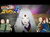 Naruto Shippuden Ultimate Ninja Storm 4 Kaguya vs Kushina, Tsunade, Mei, Sakura, Ino
