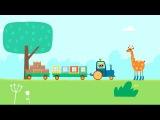 Удивительная стройка - Сложение и вычитание - обучающий мультфильм
