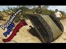 Российский боевой робот перевернулся ПОЛНАЯ ВЕРСИЯ