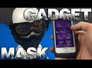 Wrench Gadget Mask - Watchdogs 2 Prototype v.1