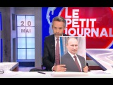 Как телеканал РОССИЯ-24 манипулирует информацией — CANAL+, Le Petit Journal