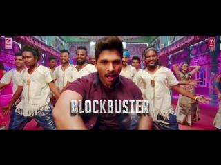 Blockbuster - Sarrainodu - Allu Arjun, Rakul Preet, Boyapati Sreenu, SS Thaman scenes