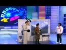 Кавказская пленница супер пародия КВН 2013 Город Пятигорск