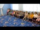 Праздник посвященный знаниям ПДД 22.11.2013 г. в Горскинском детском саду Радуга