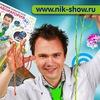 Научное шоу профессора Николя в Йошкар-Оле!!!