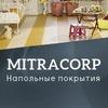 MITRACORP   Напольные покрытия
