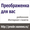 Интернет - газета района Преображенское