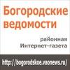 Интернет- газета района Богородское