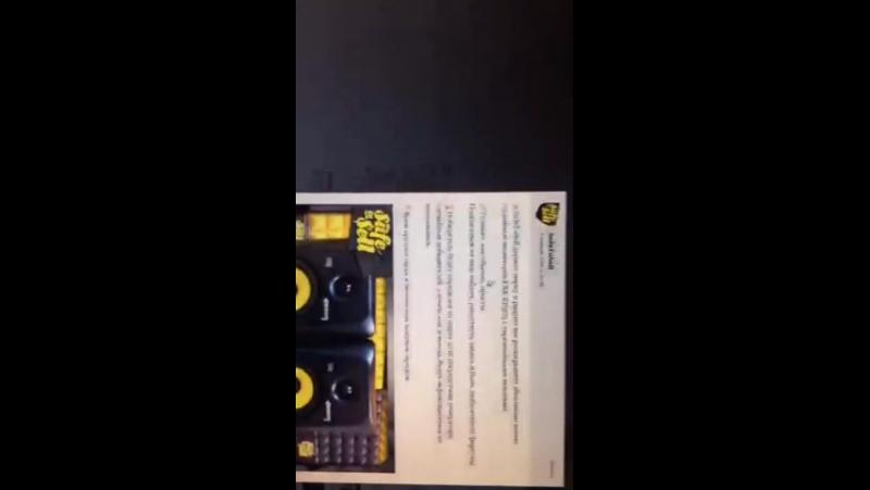SafeToSell KRK RP5G3 видео с прямого эфира Periscope