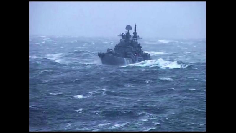 Эсминец Адмирал Ушаков в девятибалльный шторм