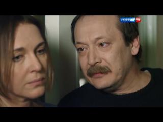 Русские сериалы новинки 2015 2016 HD 720. Все 4 серии. Мелодия на два голоса. Российские мелодрамы
