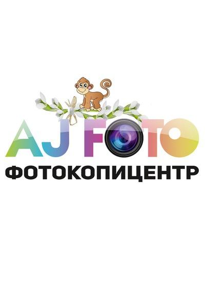 7 континент на инженерной фотоуслуги режим работы разместить объявление о продаже собак бесплатно в краснодаре