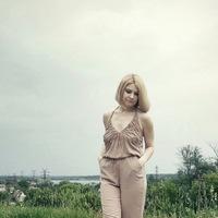 Даша Ярошенко