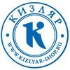 Фирменный магазин ножей – ООО ПП «Кизляр»