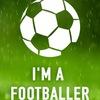 I'm a Footballer   ТРАНСФЕРЫ
