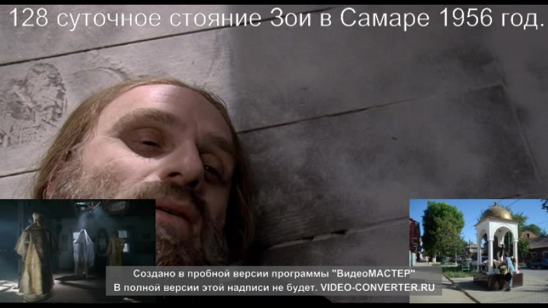 Chudo.2009.O.DVDRip.freetorrents.org.ua (Часть 10)