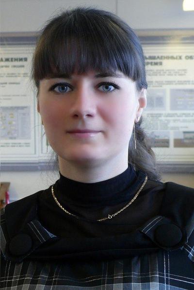 Юлия Хаманова