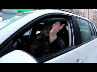 СтопХамСПб - Короткий день