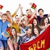 Молодежь Круглянщины