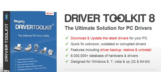 driver toolkit 8.4 free download