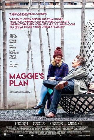 План Мэгги (2015)