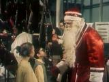 Песня Деда Мороза-Новогодние приключения Маши и Вити