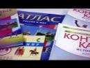 Атлас LECTA Контурные карты и атласы по истории 5 11 классы