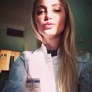 Карина Орлова фото #29