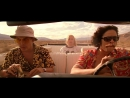 Страх и Ненависть в Лас-Вегасе | Fear and Loathing in Las Vegas (1998) Автостопщик (Тоби Магуайер)