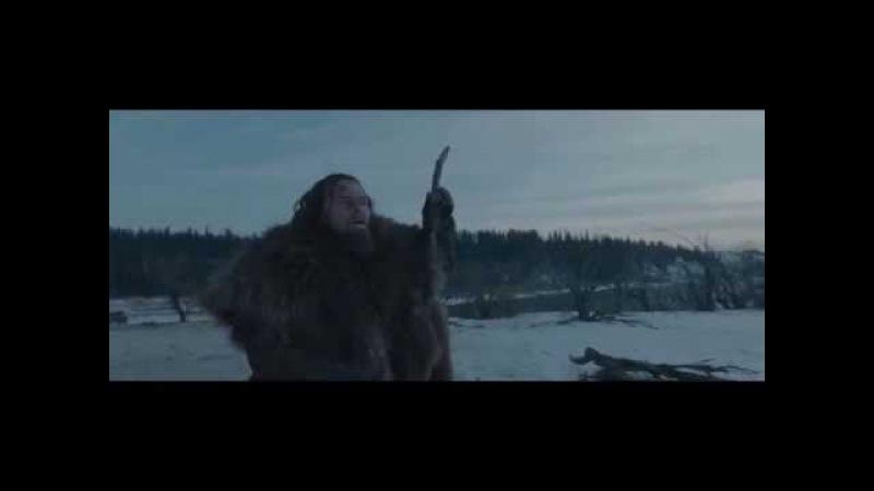 Выживший - Русский Трейлер (2015) \ The Revenant - Russian Trailer(2015)