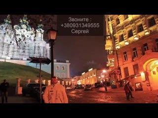 Снять офис закрытого типа Киев Подол, Андреевский спуск. Аренда коммерческой недвижимости Киев