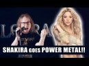 Соединение Stratovarius и Шакиры в одном клипе это прям круто