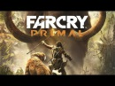 Far Cry Primal Trailer - The Game Awards 2015 - (Русский Трейлер 2015)