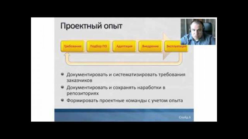 Разработка и коммерциализация тиражных решений