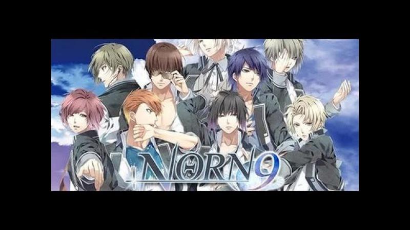 Норн9:Норн Нонет 10 серия
