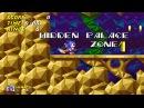 Sonic 2 Beta - Hidden Palace Zone