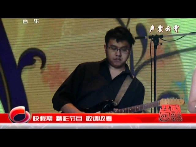 【民歌中国 720HD】声震云霄 / 云朵专辑 / 四川阿坝羌族歌手 2/2