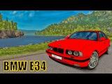 ETS2 BMW E34