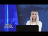 Сводка новостей: Новороссия, Сирия, мир / 31.01.2016 / Roundup News Front ENG SUB