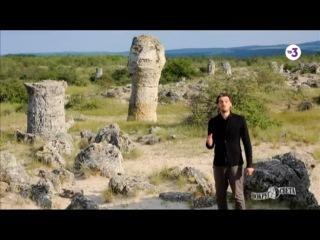 Вокруг света. Места силы | 3 сезон, 10 выпуск | Болгария