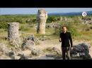 Вокруг света Места силы 3 сезон 10 выпуск Болгария