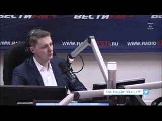 Евгений Сатановский ● 16:00-17:00 ● 29.03.2016 ● От двух до пяти ► Вести ФМ