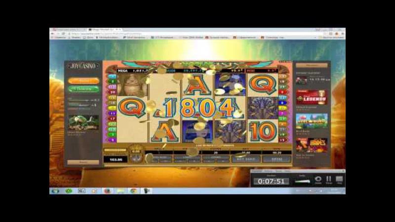 Джойказино лудовод | Игры казино Joycasino