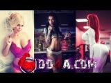 TOP fitness models: Мария Цкирия, Анжелика Иванова, Анжелика Андерсон
